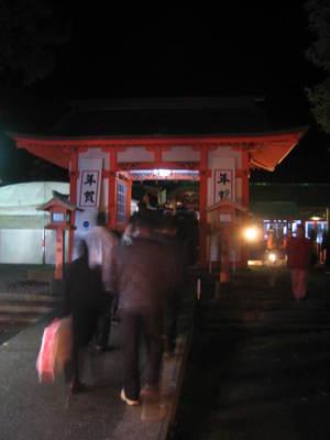揖宿神社参拝の列2